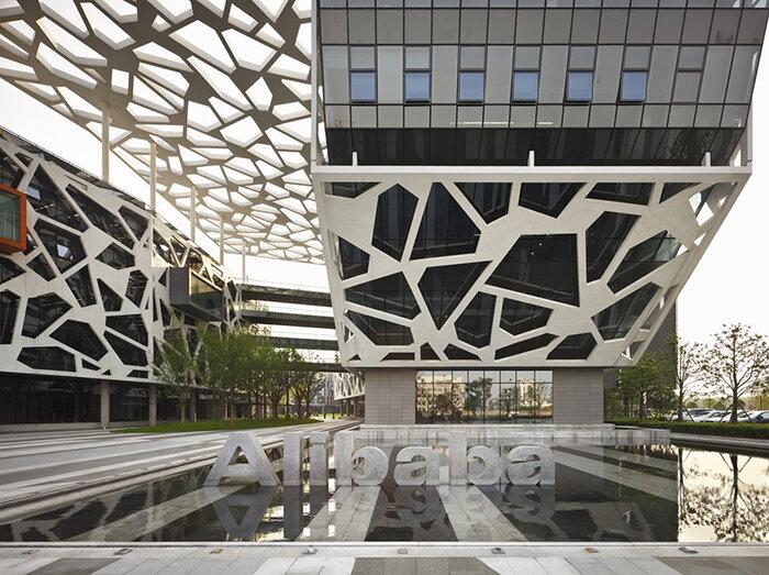 Штаб-квартира корпорации Alibaba в Ханчжоу