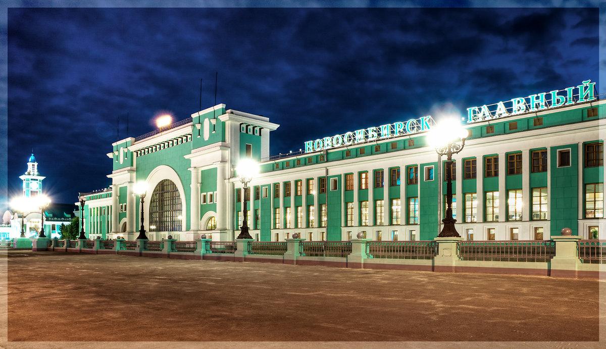 Достопримечательности новосибирска картинки с надписями, открытки