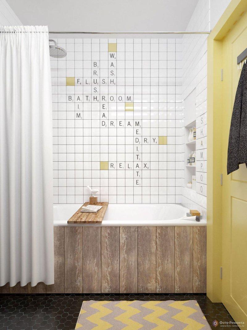 носите обычное дизайн ванны в скандинавском задачи