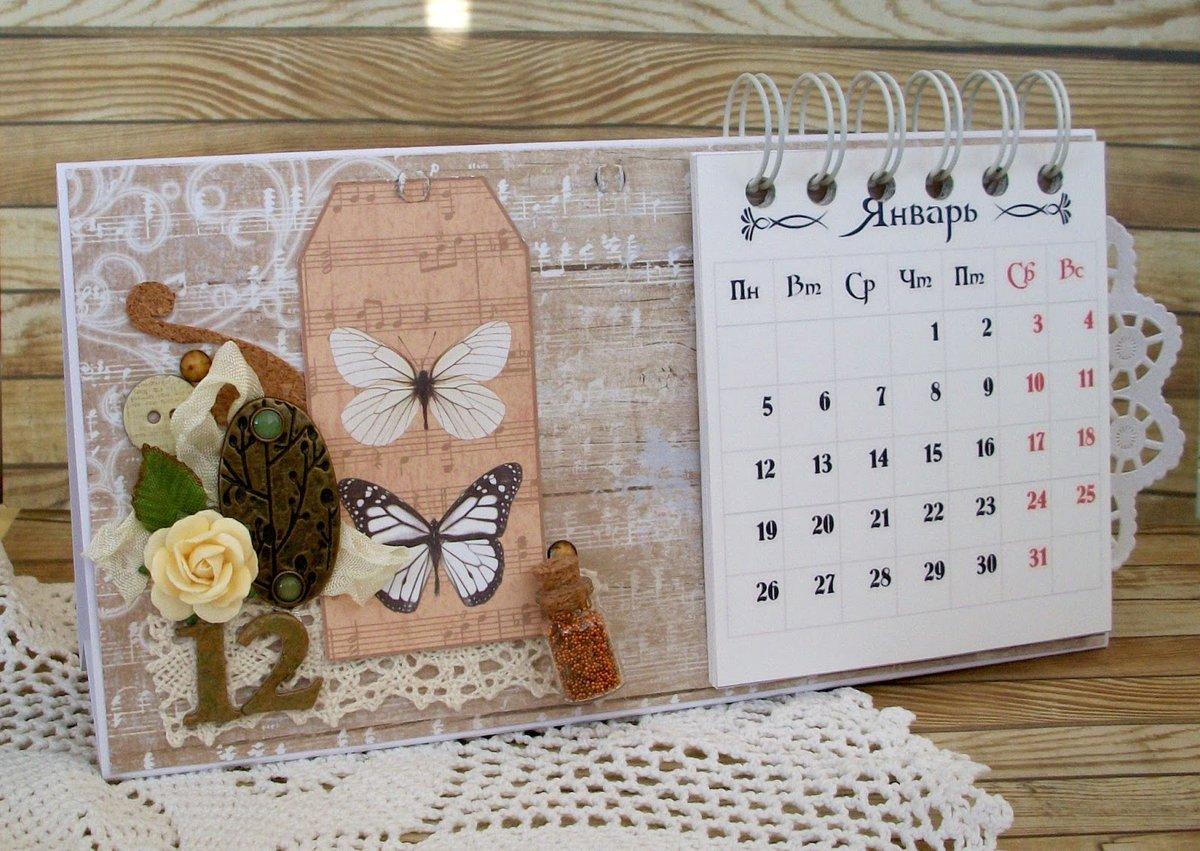 Красивые поцелуи, сделать открытку и календарь