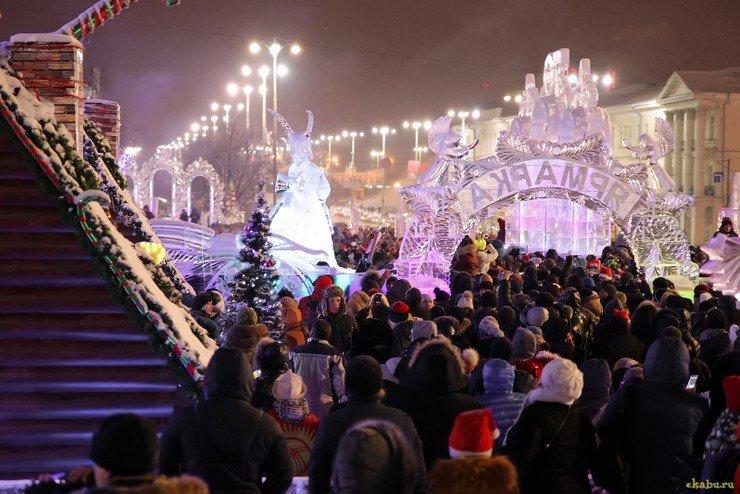 Встретить новый год в екатеринбурге