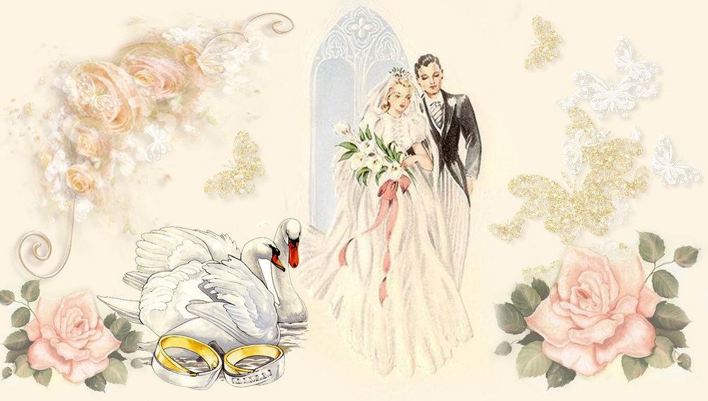 Свадьба винтаж картинки