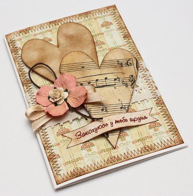 Материал для открытки ручной работы, картинки стену