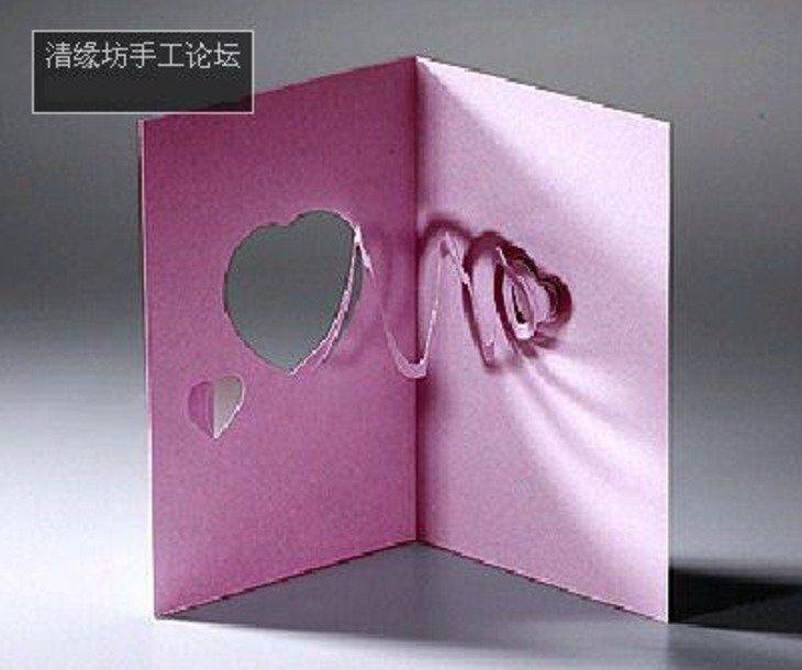 Надписью, открытка с прорезью