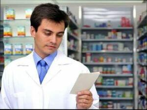 Жалобы на аптеку: как пожаловаться на неправомерные действия или необоснованное завышение цен. Примеры жалоб и образцы. Сроки ответа на обращение