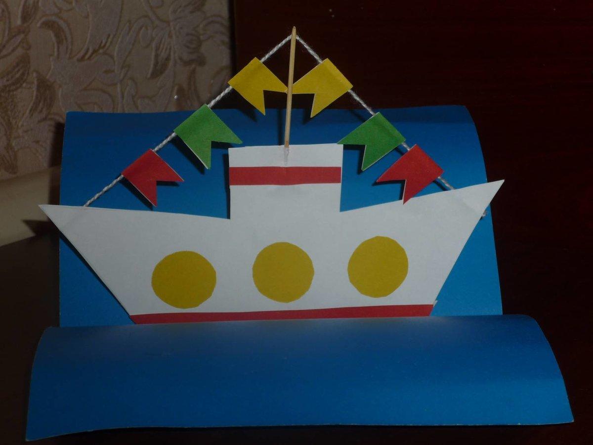 Открытка кораблик для детей, надписью рулит