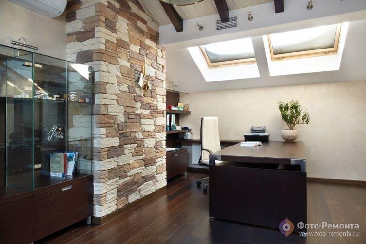 Интерьер и дизайн домашнего кабинета - Каменная стена (на мансардном этаже)