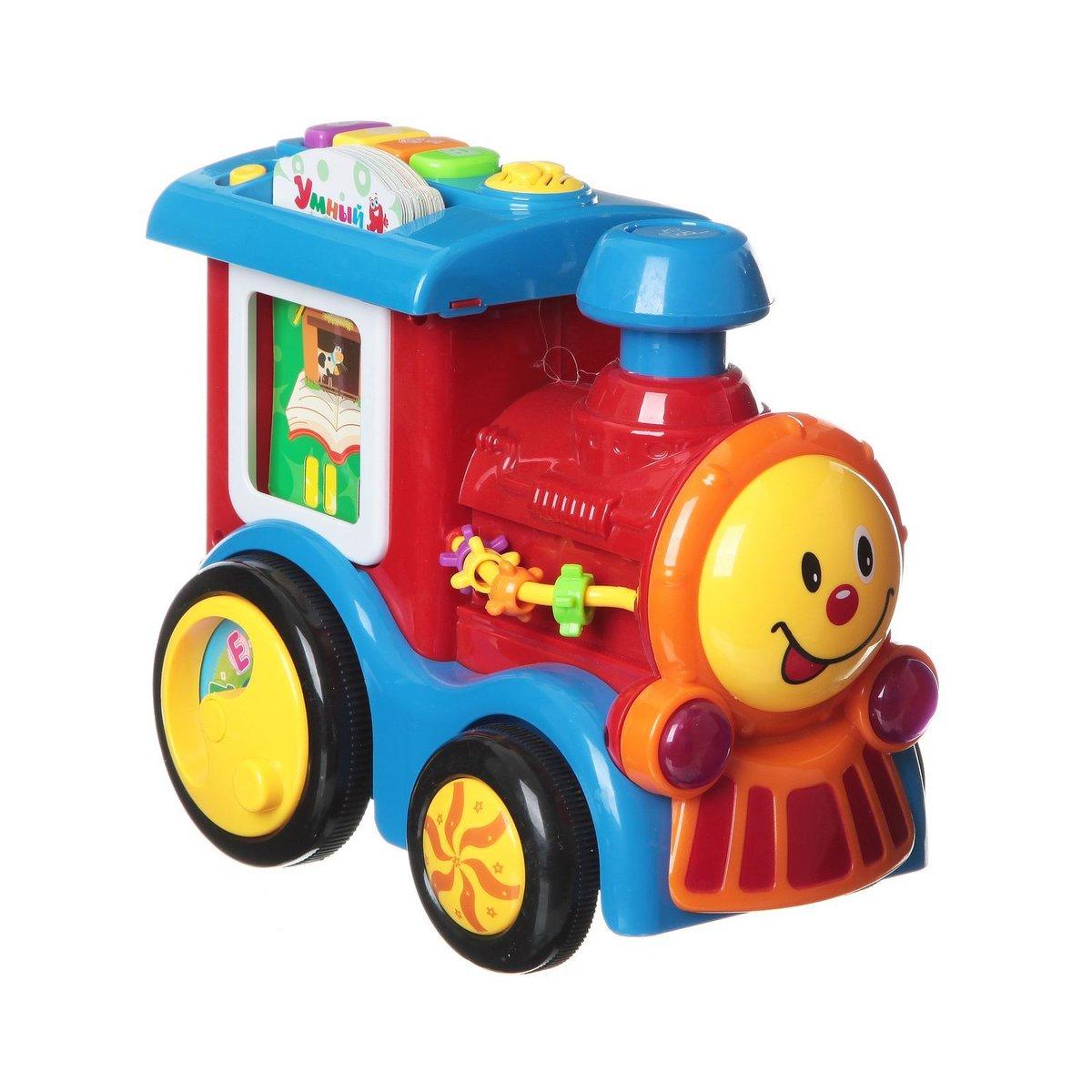 игрушечные паровозики картинки мини сценка