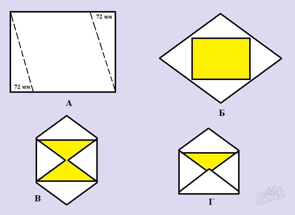 Оригами открытка распечатать, для