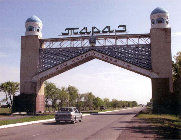 знакомства в казахстане город тараз