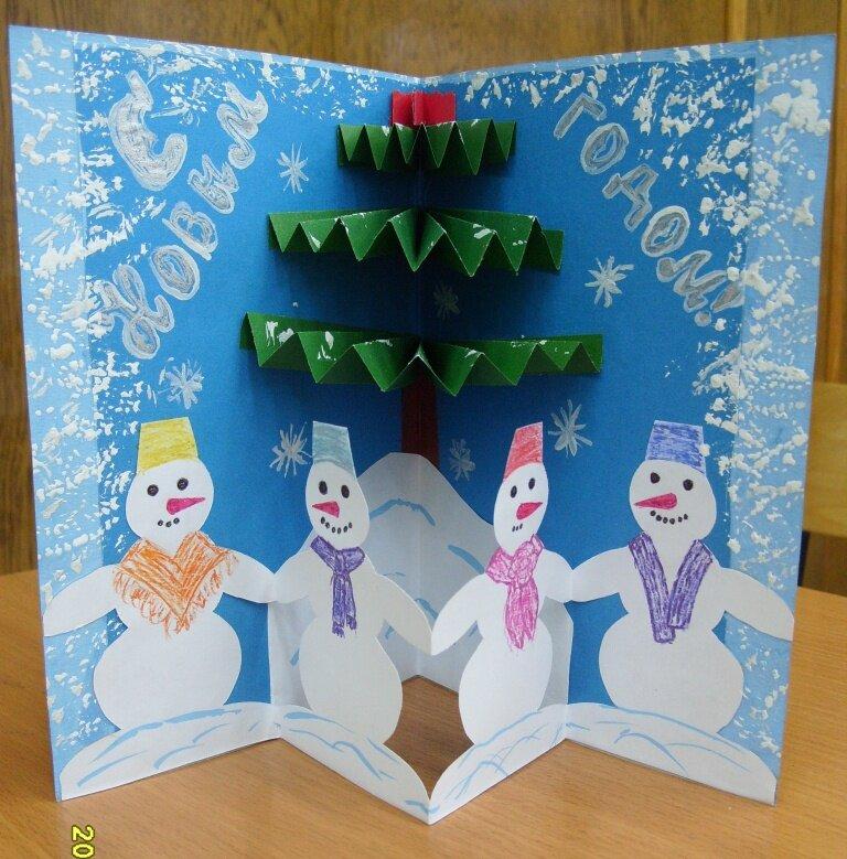 Новогодние открытки своими руками с детьми 2-3