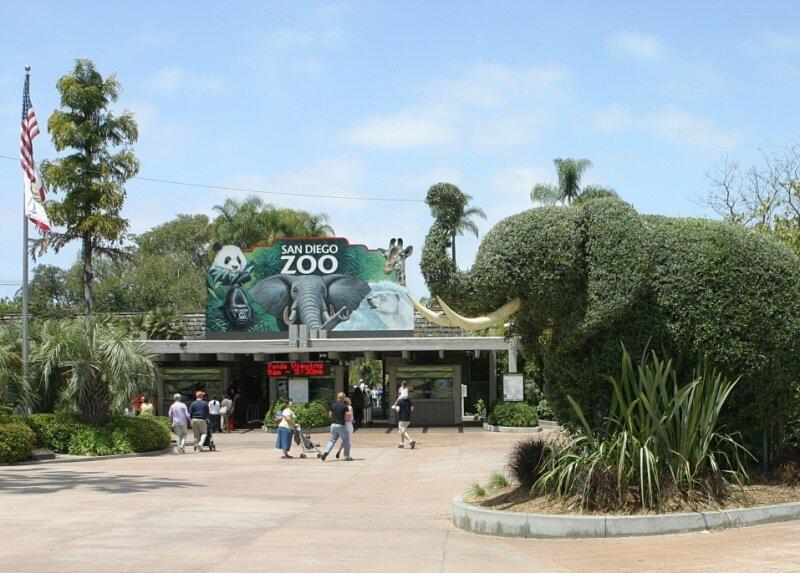Зоологический и ботанический сад Цинциннати