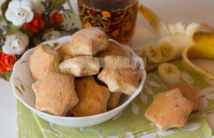 Печенье домашнее без яиц