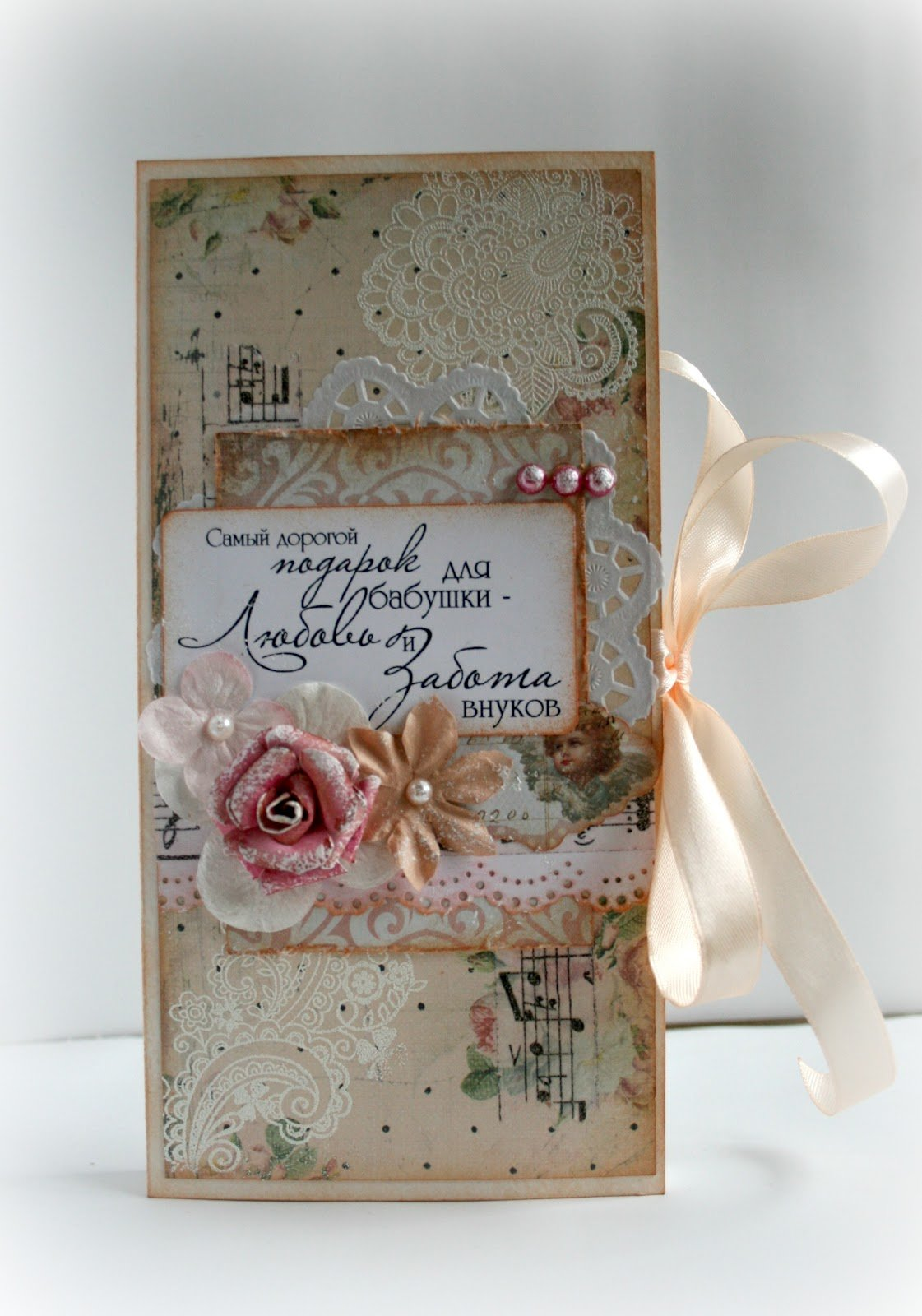 скрапбукинг открытка шоколадница цвет