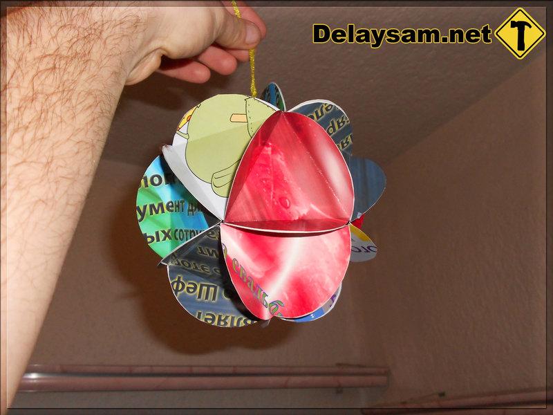 Новодняя игрушка с бумаги