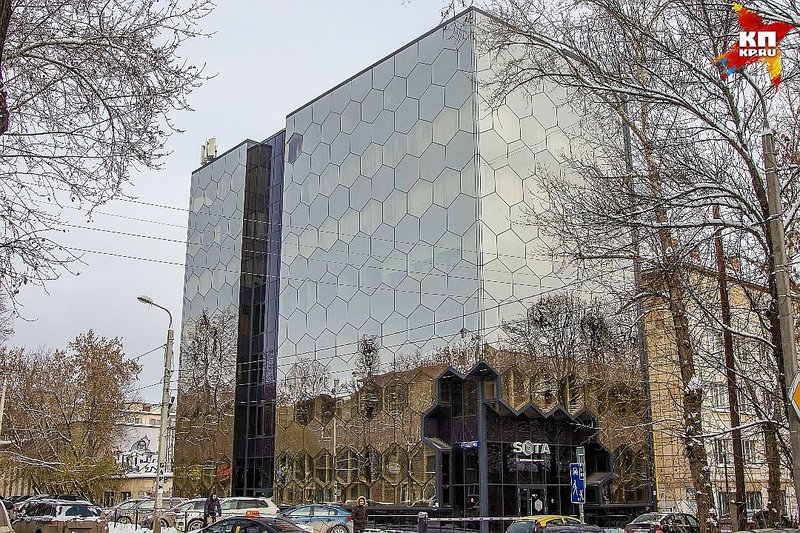 Офисный центр «Сота», Пермь