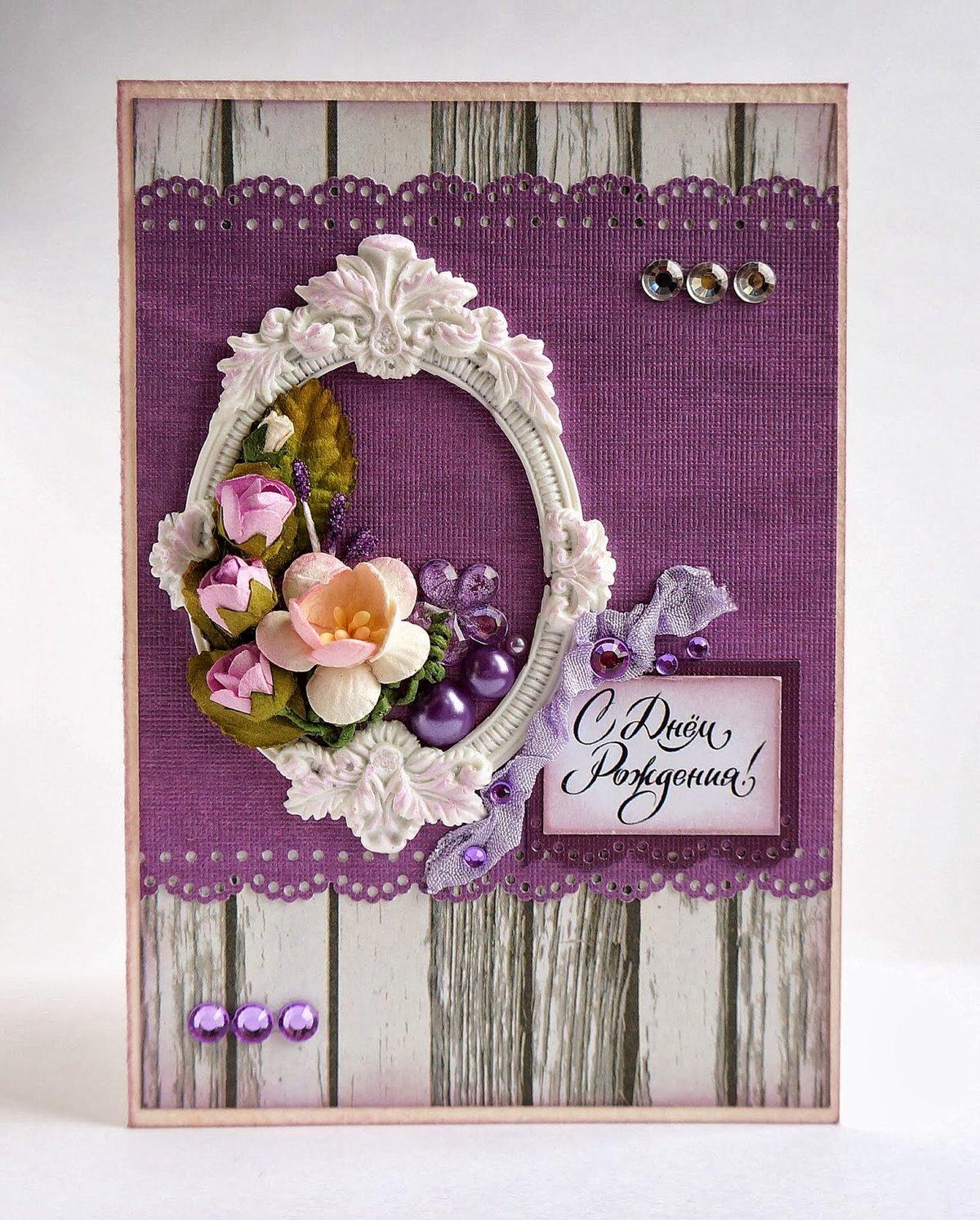 открытки в стиле скрапбукинг на день рождения старину