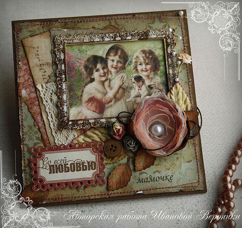 Сделать открытку из старых, днем