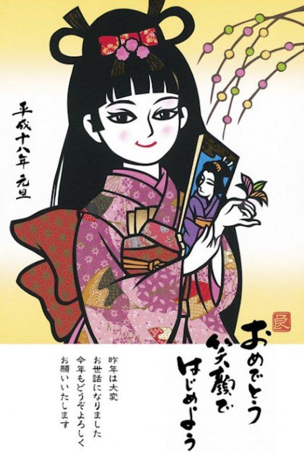 Для, японские поздравительные открытки с новым годом