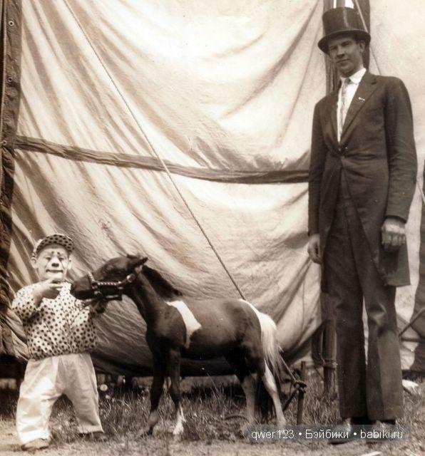 Картинки по запросу ретро цирк великан