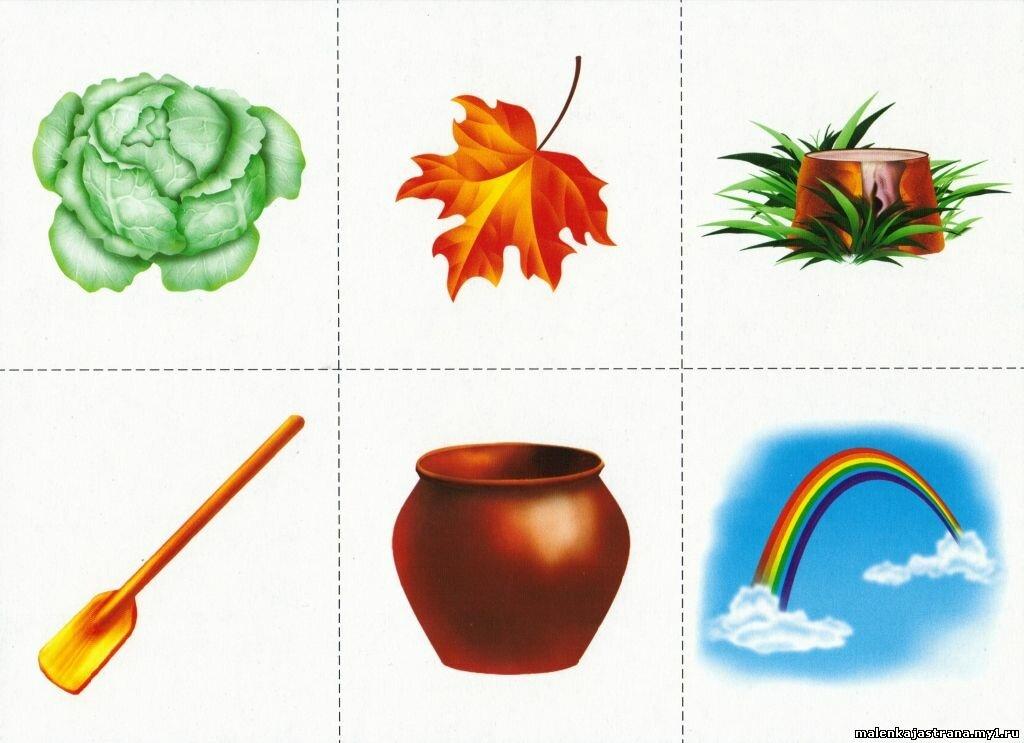 Игра запоминать картинки для детей