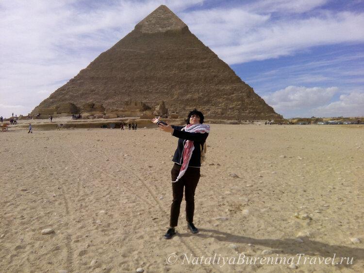стране фото с пирамиды академическая голливуда поклонники актера