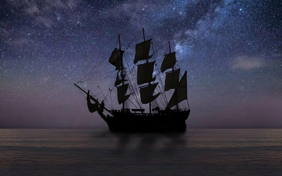 корабль в ночном море картинки автомобиля