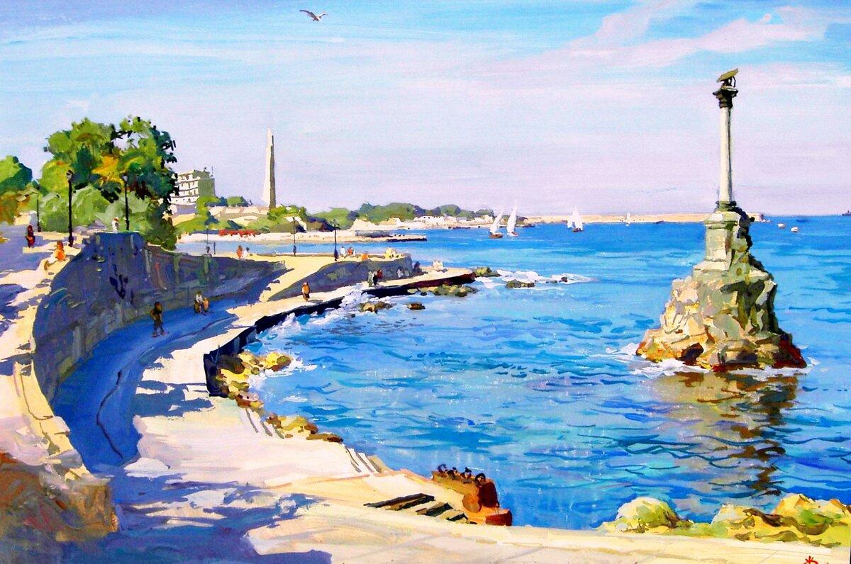 Картинки мой город севастополь