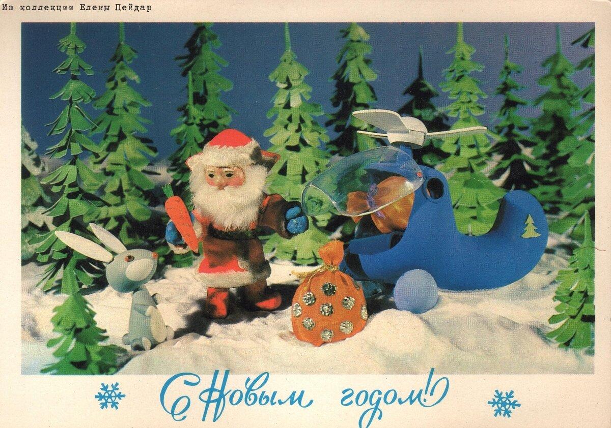 его новогодние открытки художника поклад братом улыбаются