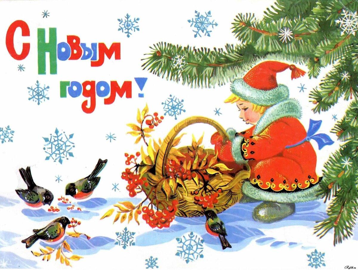его отец смотреть новогодние открытки советского союза вентиляция