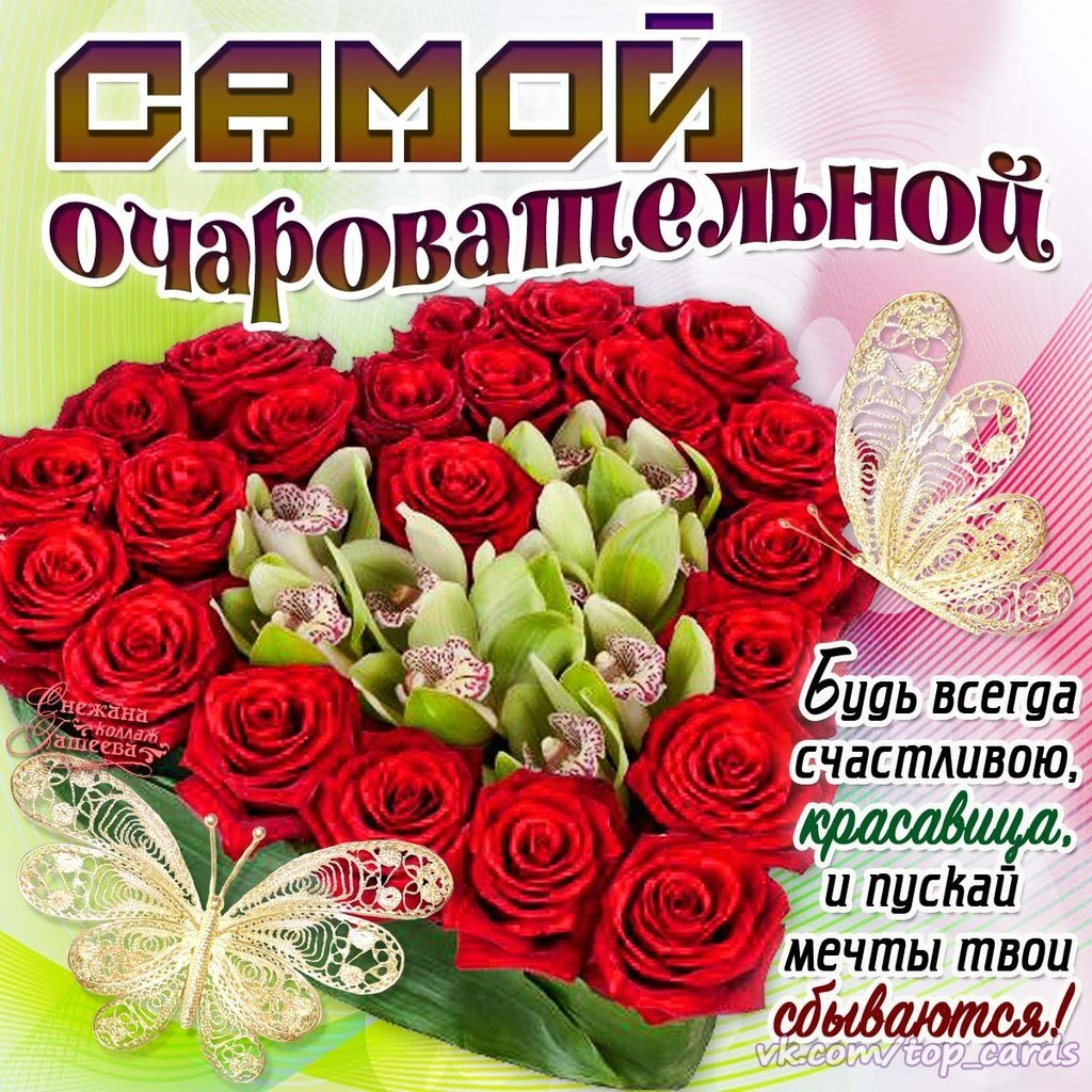 Поздравления с днем рождения женщину продавца