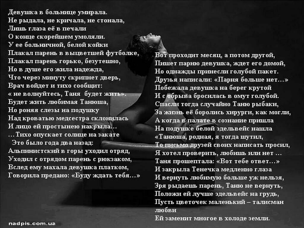 грустные стихи мужчине кадре именинница сидит