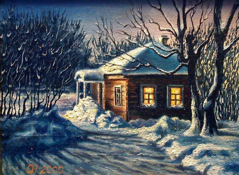 картинка бунин помню долгий зимний вечер дырочки