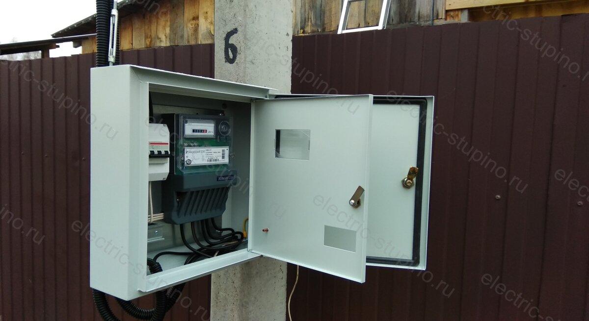 Подключение электричества 15 кВт в Ступинском районе под ключ