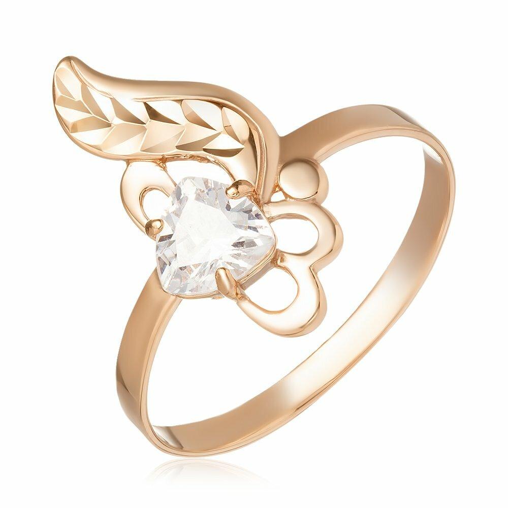 «олотое кольцо  95K635356