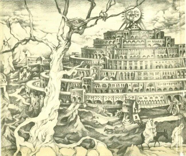 Леонид Воробьев — Утопии и действительность