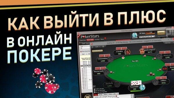 Посмотреть игру покер онлайн i рулетка на деньги отзывы