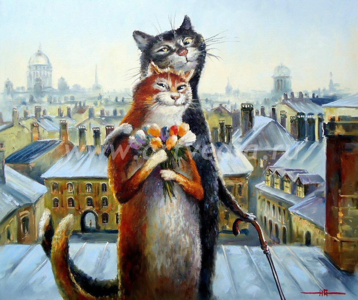 Коты серия картинок