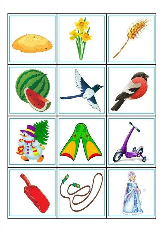 Все для детского сада картинки на звуки