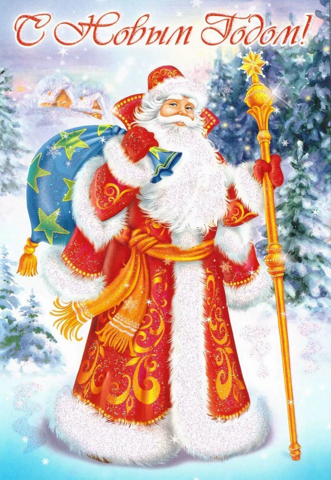 Картинки на открытках к новому году