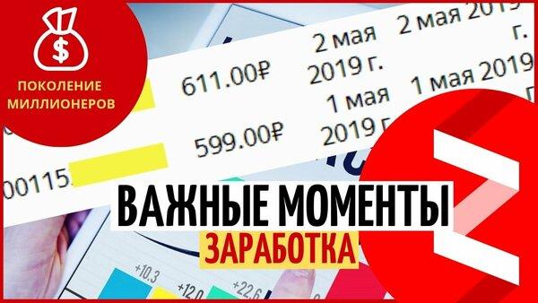 Программы по авто заработку денег реально феррари в москве автосалон
