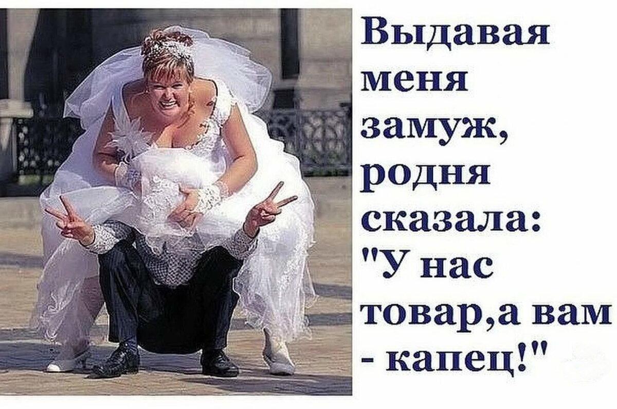 замужем картинка на статус раскрывает