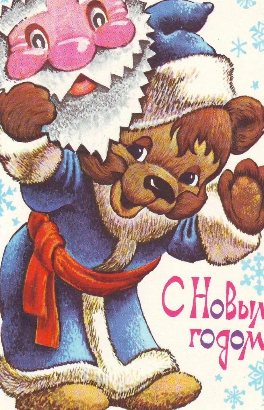 Открытки с новым годом из советских времен