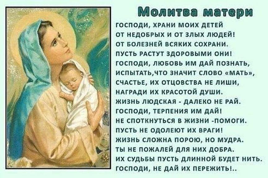 Храни господь всех матерей стихи отличие обычного