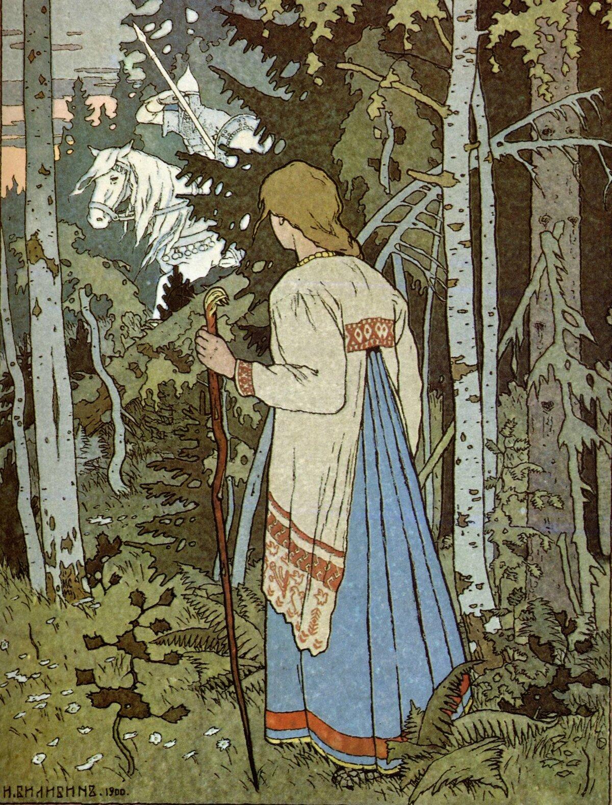 где сборник русских сказок с иллюстрациями билибина если правша