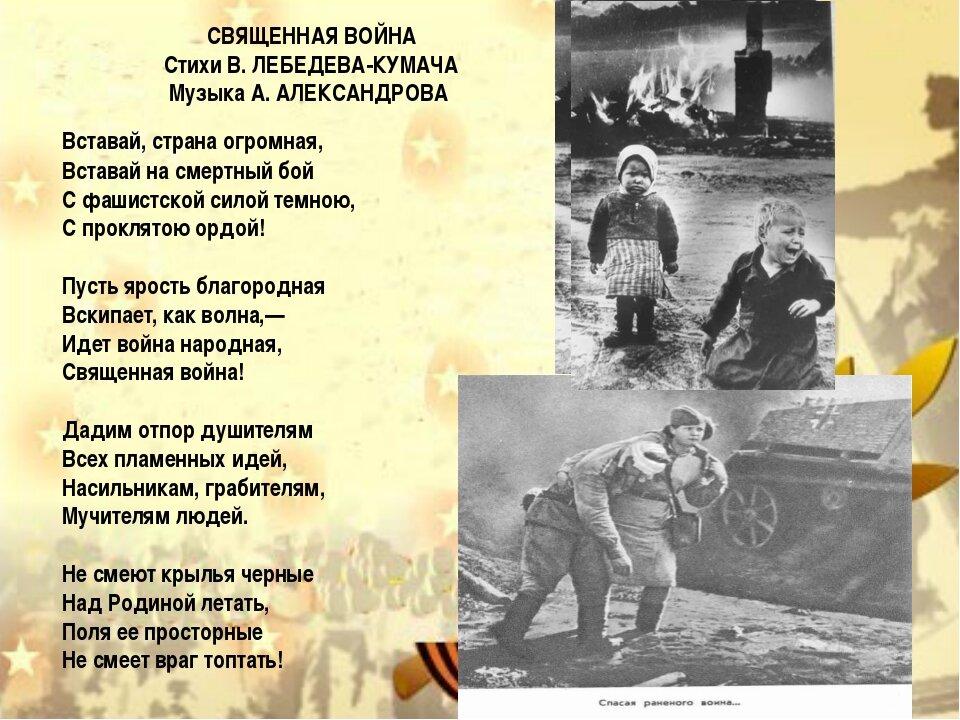 Военные стихи с рисунком