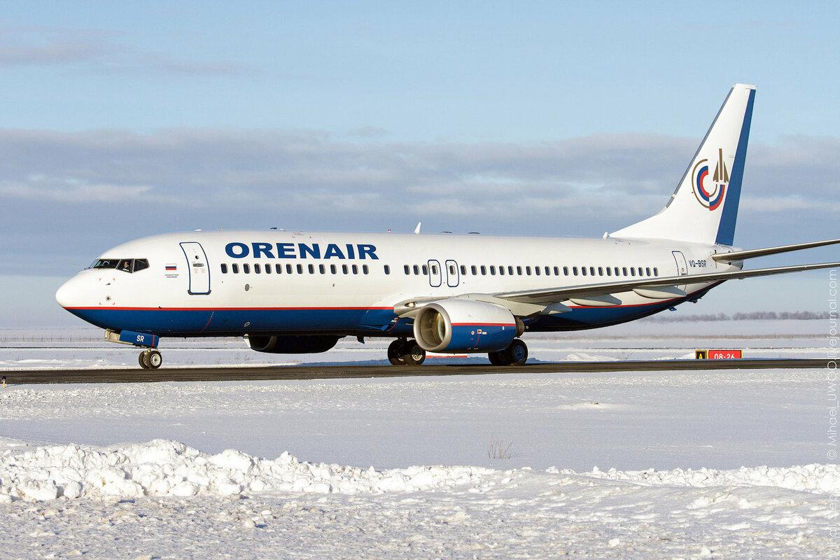 военная картинка оренбургские авиалинии сварка это