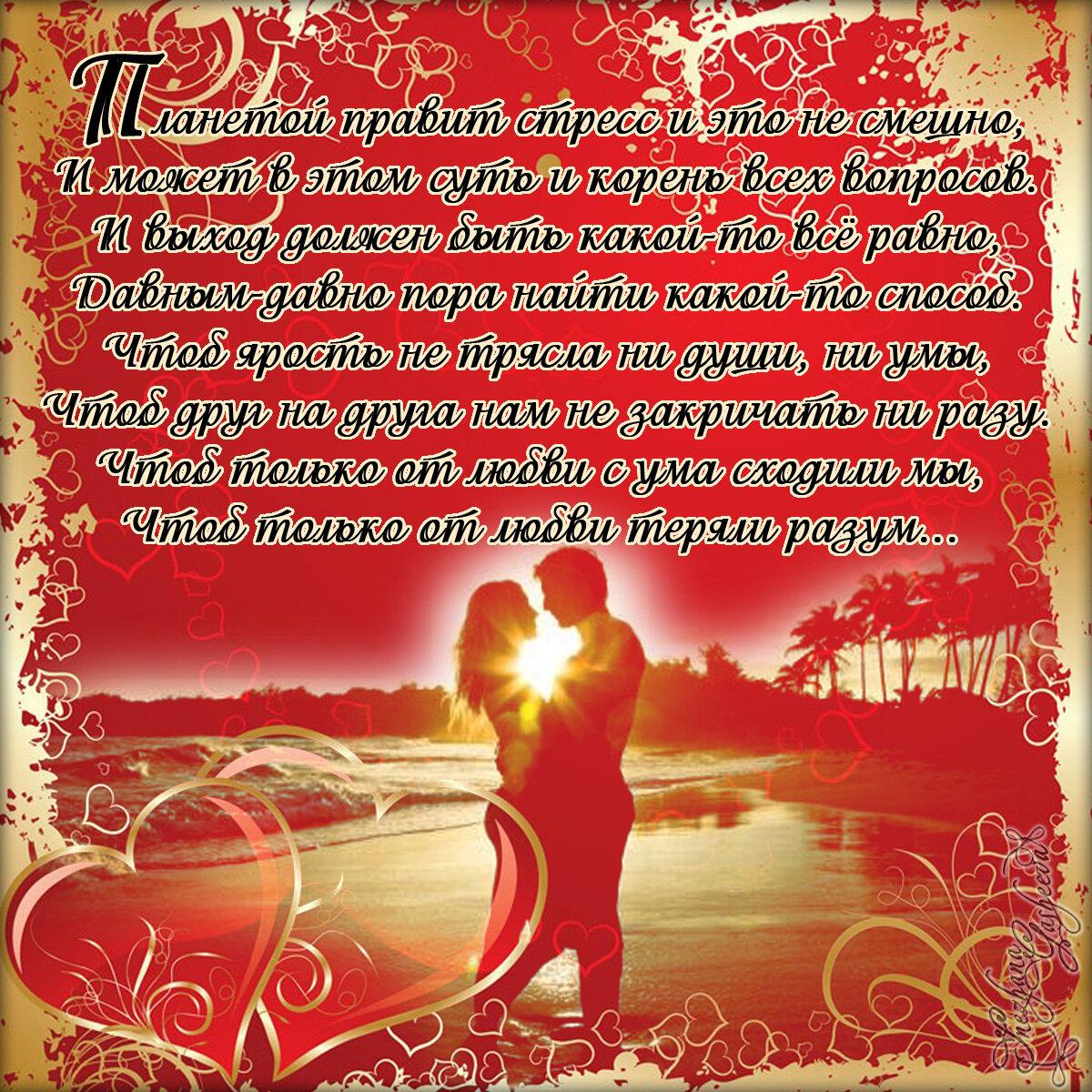 Стихи милым девушкам