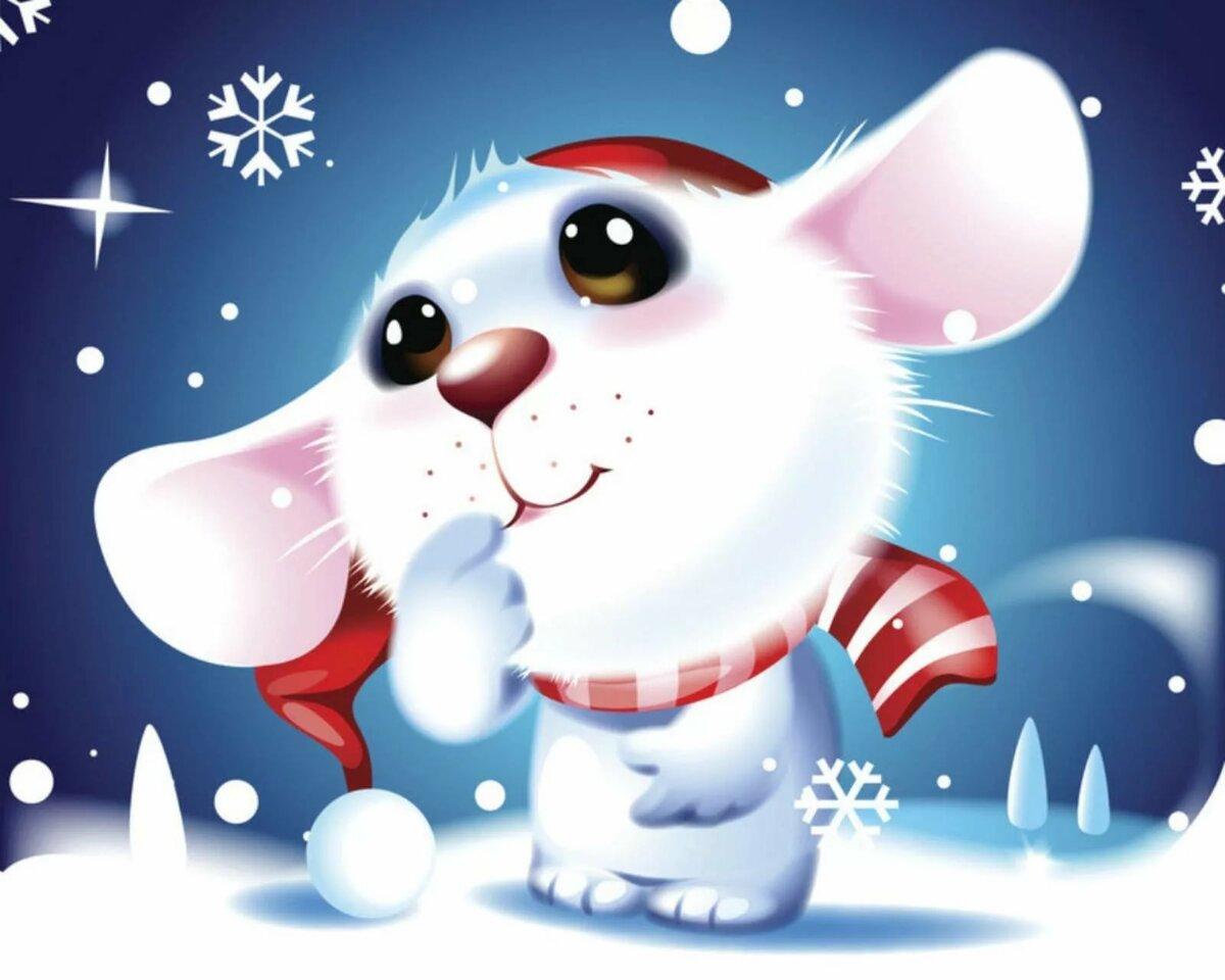 Год крысы новогодние картинки