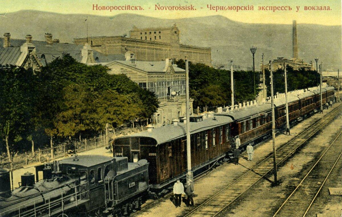 новороссийск на старой открытке удобный